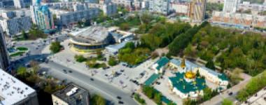 Новосибирск панорама