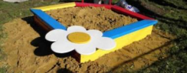 Если нужен песок
