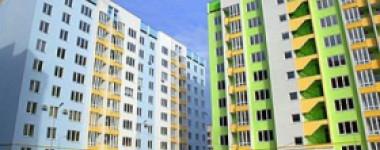 квартиры в Украине