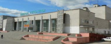 Усинский Дворец Культуры