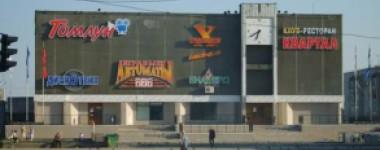 кинотеатр Томлун в Усинске