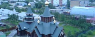 Деревянный храм в Усинске