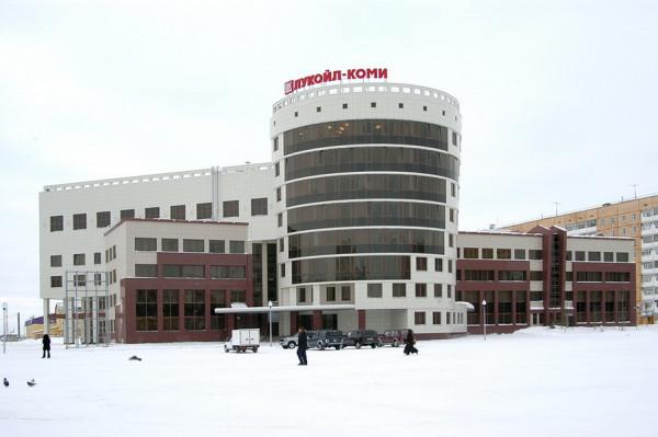 ООО Лукойл Коми, г. Усинск