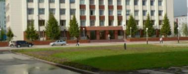 Администрация Усинска