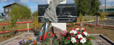Памятник воинам-оленеводам Новикбож-Усинск-Коми