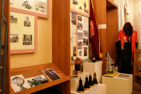 Городской историко-краеведческий музей